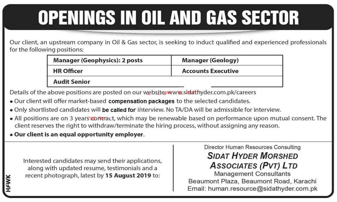 Oil & Gas Sector Company Jobs 2019 for Managers, HR Officer
