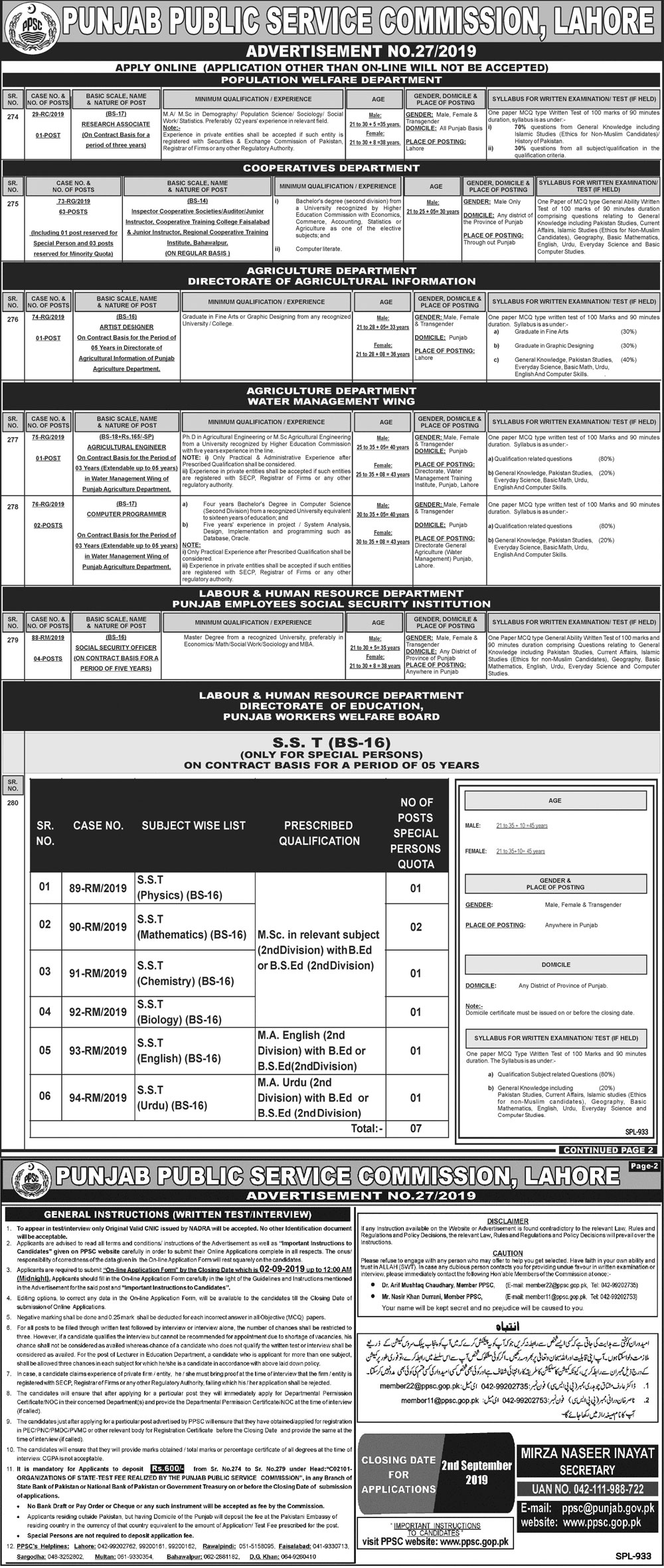 Jobs In Punjab Public Service Commission (PPSC) 09 Aug 2019