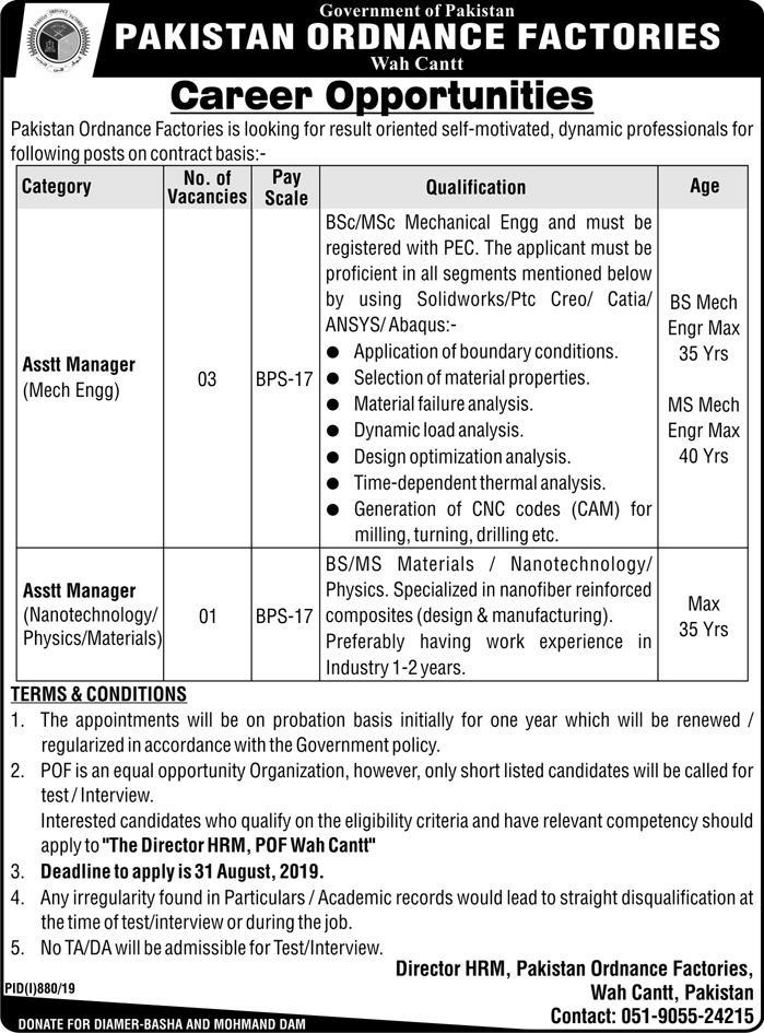 Pakistan Ordnance Factories (POF) Wah Cantt Jobs 2019 for