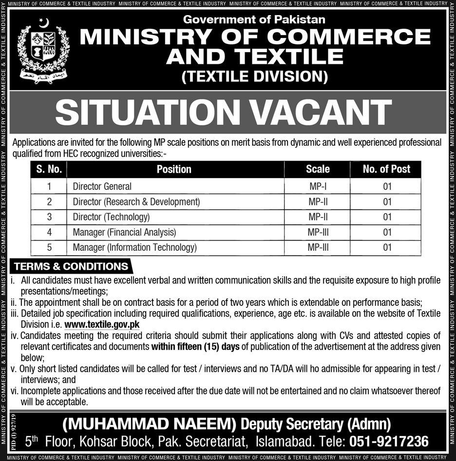 Ministry of Commerce & Textile Islamabad Jobs 2019 for