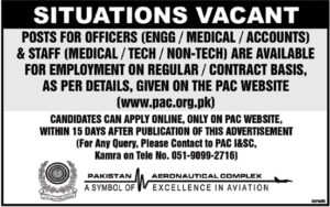 Pakistan Aeronautical Complex (PAC) Kamra Jobs 2019 Apply