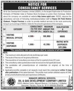 4769 Oil & Gas Development Company Ltd OGDCL Jobs 2021 for Visiting Medical Officer & Visiting Dispenser at Rajin Oil Field District Chakwal Latest